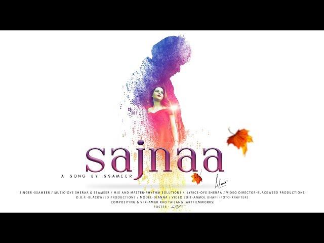 Latest Punjabi Audio Music Album, Ssameer Mp3 Song Download